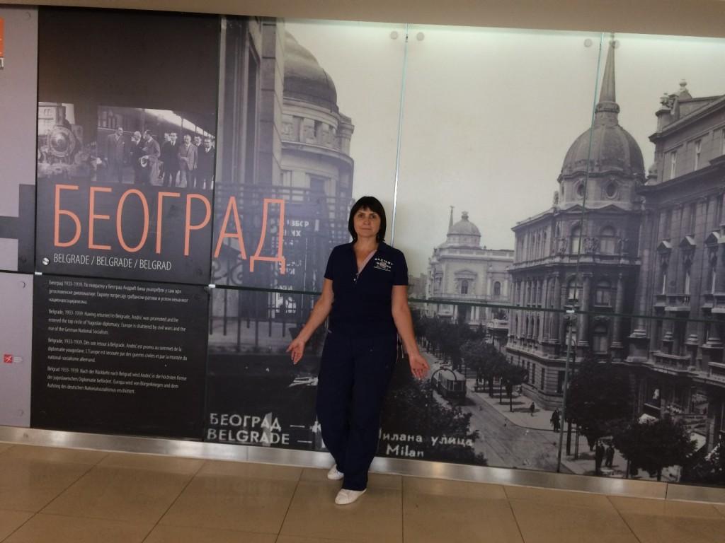 Аэропорт Сербии Белград. Здесь у нас была пересадка