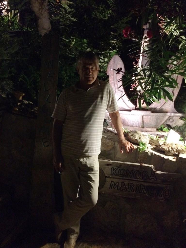"""На входе в кафе """"Морское"""", или Konoba Marinero, кому как нравится."""