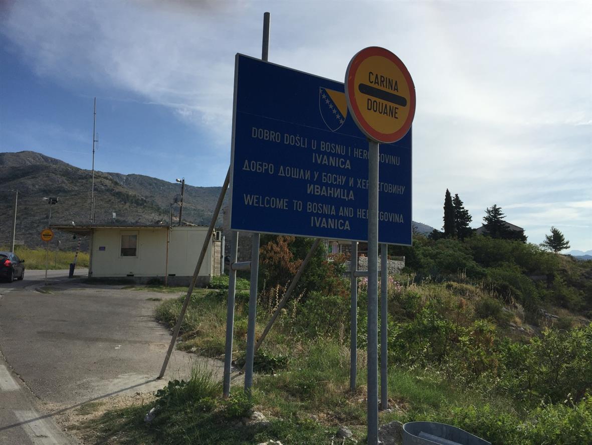 Пограничный переход в Иванице