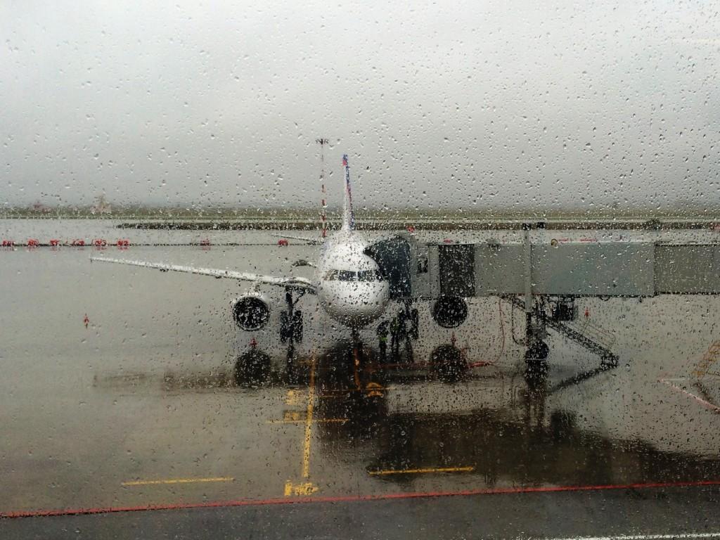 В Екатеринбурге дождило